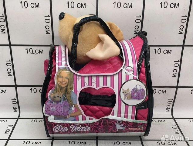 Собачка в сумочке 89202427602 купить 1