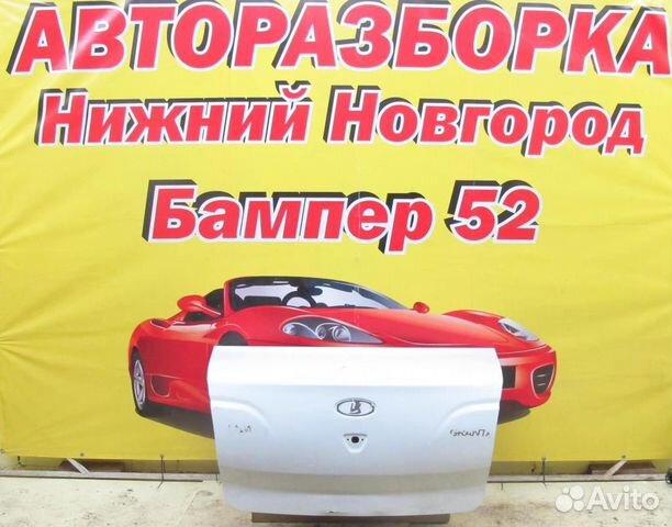 89524408730 LADA Granta 1 2012-2018 Крышка багажника беленькая