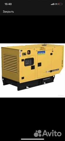 Дизельный генератор 89887993039 купить 5