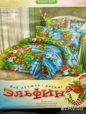 Белье постельное 89119277926 купить 1
