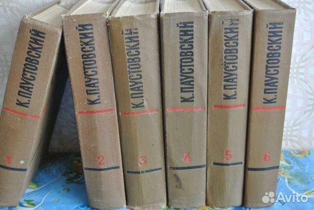 Книга - Русская классика - 2 83519077457 купить 4