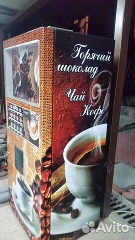 Продам кофейный аппарат марки Venson 89383052830 купить 2