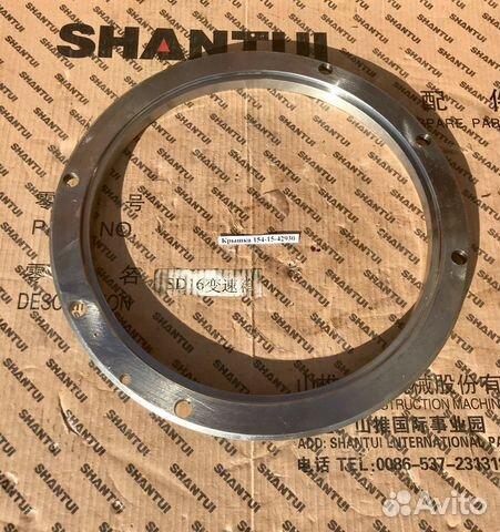Крышка кпп бульдозера Shantui 154-15-42930 89248415900 купить 2