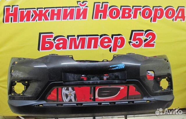 89524408730 Nissan X-Trail (T32) 14- Бампер передний