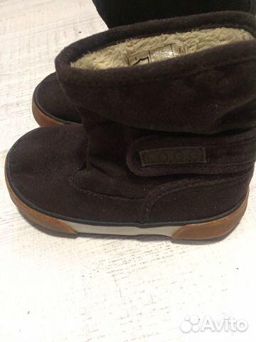Ботинки для малыша 21 р  89197647314 купить 5