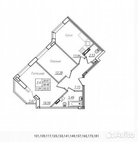 2-к квартира, 54 м², 2/13 эт. 89517010110 купить 4