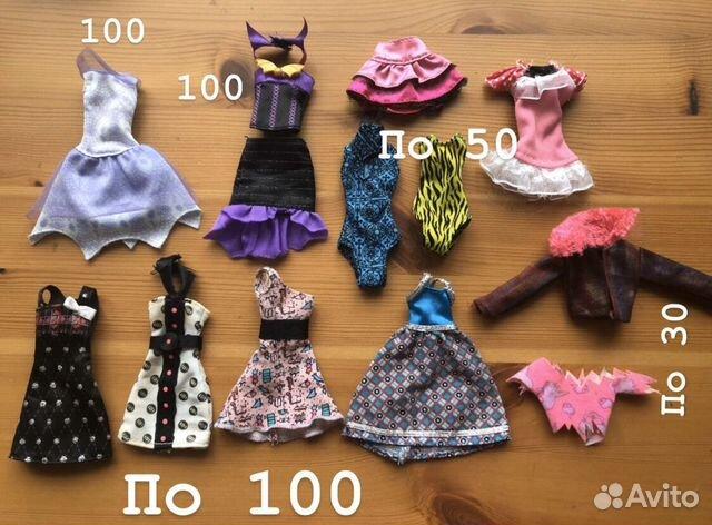 Одежда и аксессуары для Монстр Хай Monster High  89196299283 купить 1
