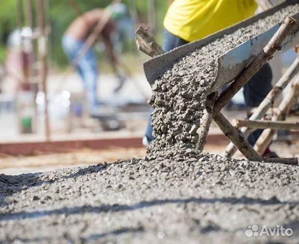 Купить бетон магадан инструкция по смеси бетонные