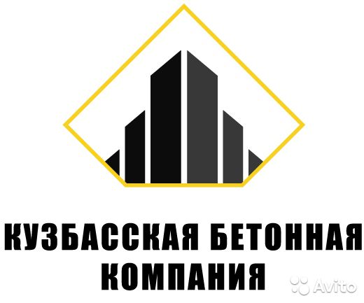 Куплю бетон кемерово перевозка цемента в москве