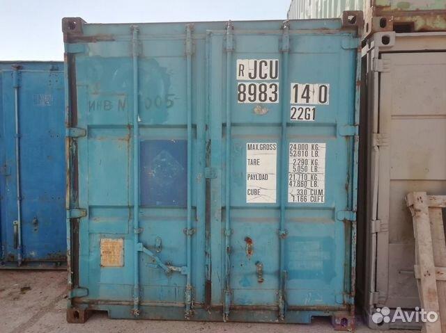 89370628016 Container 6,05х2,43х2,59