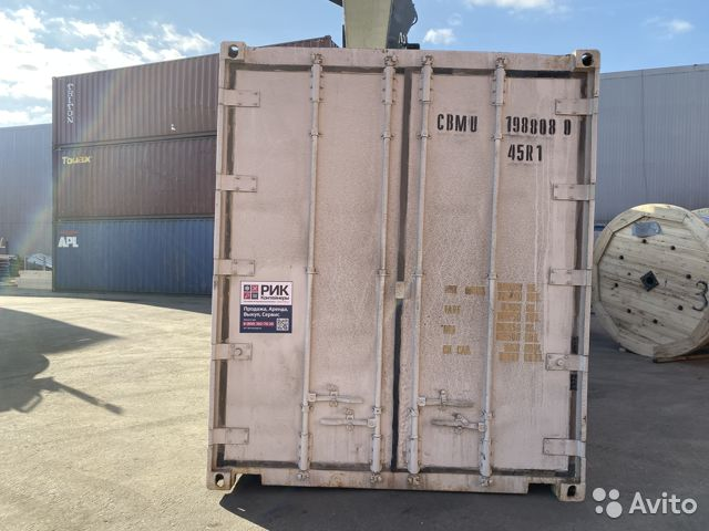 40 ft reefer containers Micro Link 2i Carrier 88003012711 buy 5