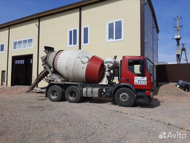 Бетон купить в канске с доставкой цена 1 куб бетона в москве