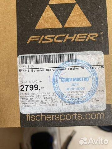 Лыжные ботинки Fisher XC Sport 89009663333 купить 3