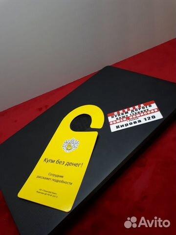 89503079406 Ноутбук для Офиса (К120)
