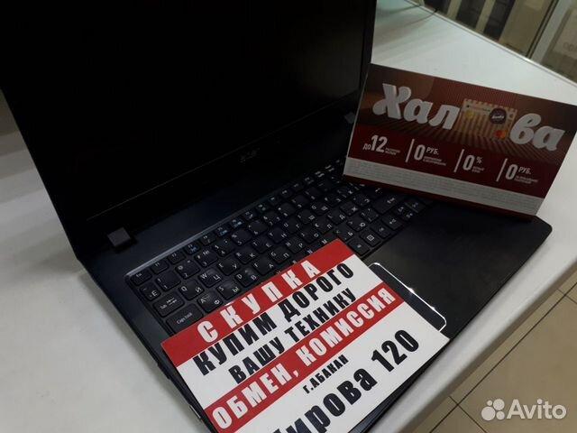 89503079406 Отличный ноутбук для игр (К120)