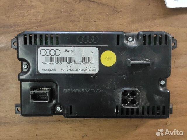 Монитор MMI Audi A6 C6 89115022336 купить 2