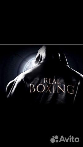 Индивидуальные и групповые тренировки по боксу и р