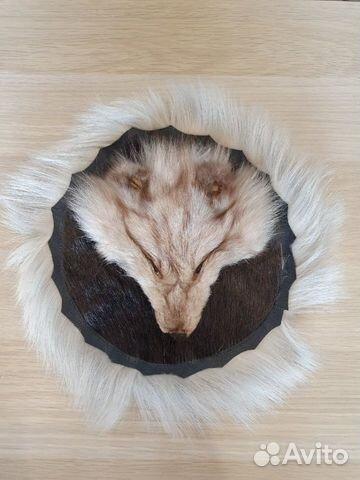Олений коврик с головой песца  89085915536 купить 1
