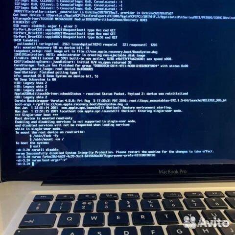 Ремонт компьютеров, ноутбуков и моноблоков купить 2