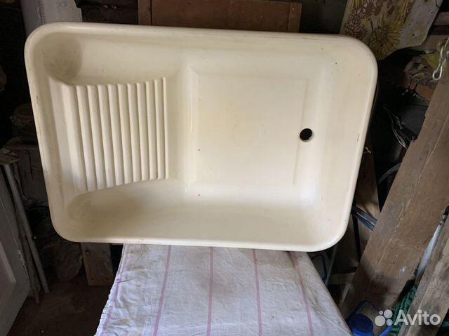 Ванна для стирки белья