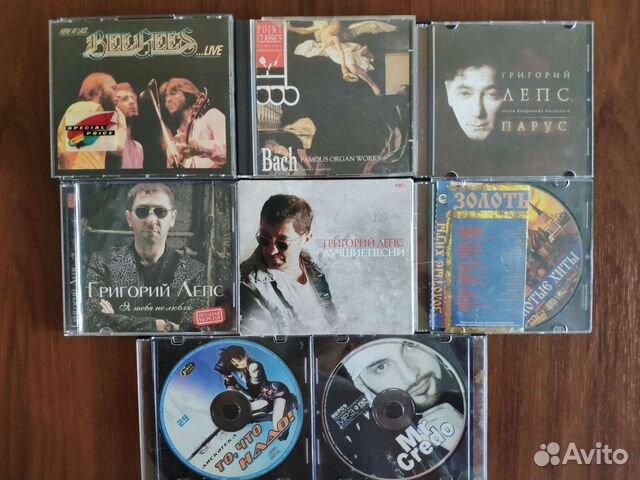 Диски CD музыкальные аудио  89147096319 купить 1