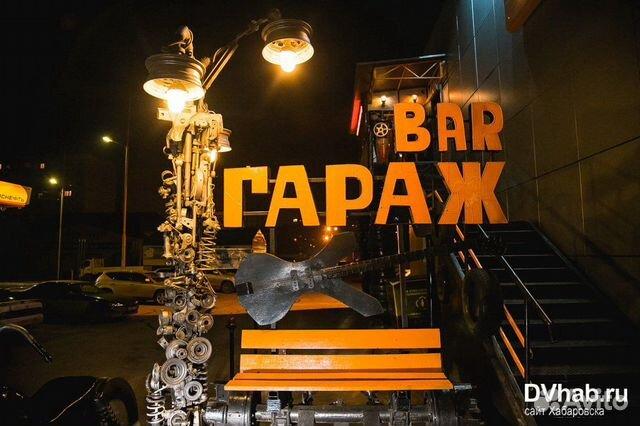 вакансии в ночном клубе хабаровск