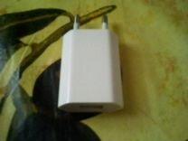 Блок питания iPhone (оригинал)