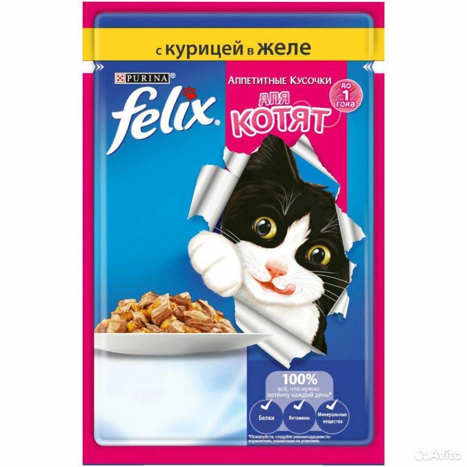 Влажный корм Felix с курицей для котят  89969276437 купить 1