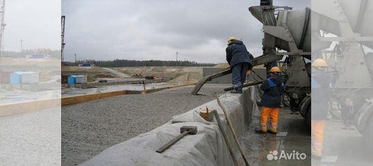Куплю бетон в брянске бетон на свао москвы
