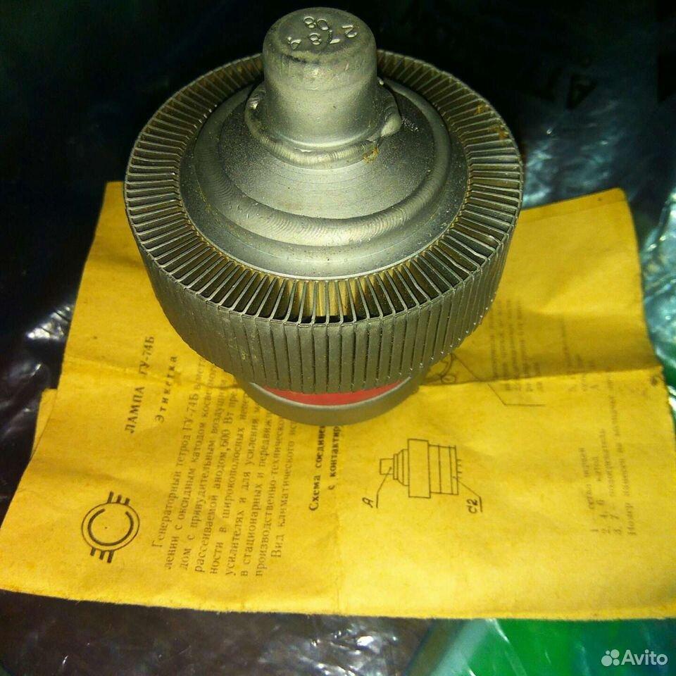 89632955634  Мощная генерат.лампа гу-74Б
