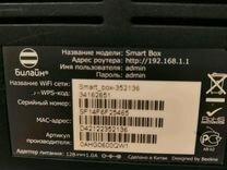 Роутер smart box не билайн)