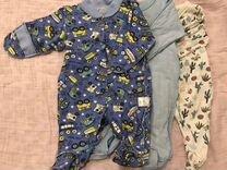 Слипы для новорождённого — Детская одежда и обувь в Омске