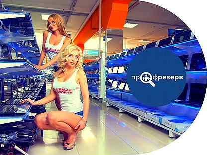 Работа для девушки вахтой в екатеринбурге приват веб модель