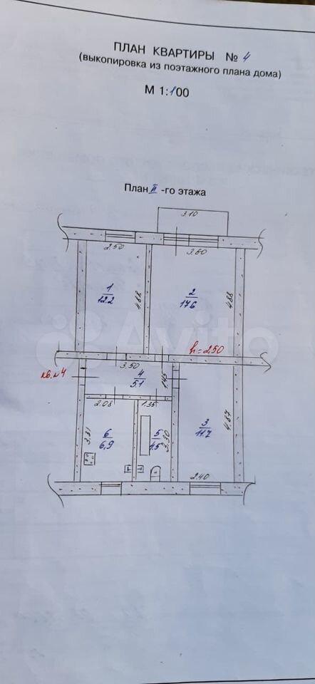 3-к квартира, 58 м², 2/2 эт.