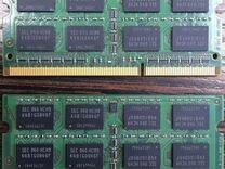 Оперативная память SAMSUNG 2 gb 2rx8 pc3-10600s-09 — Товары для компьютера в Кемерово