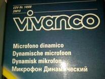 Микрофон vivanco DM10