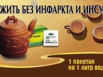 Чай от инфаркта