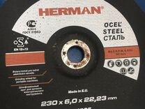 Шлифовальныe диски Hilti 230