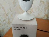 Продам веб-камеру
