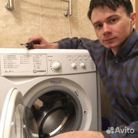 Ремонт стиральных машин  89965011233 купить 1