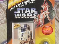 Action masters r2d2