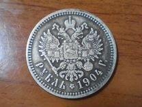 Рубль 1904 г (копия) — Коллекционирование в Геленджике