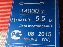 Продам буксировочный трос 14.000 тонн