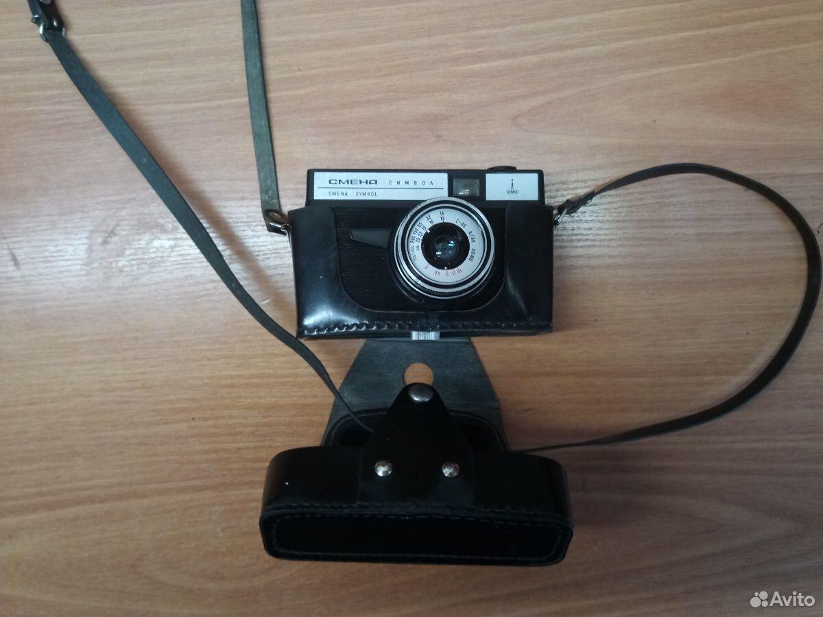 Фотоаппарат пленочный  89114585848 купить 1