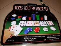 Покер профессиональный