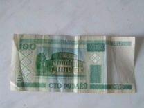 Банкнота цена договорная