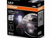 Светодиодная лампа H8/H11/H16 Osram 12V LEDriving