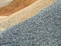 Пгс, песок, щебень, гравий,битый кирпич, грунт