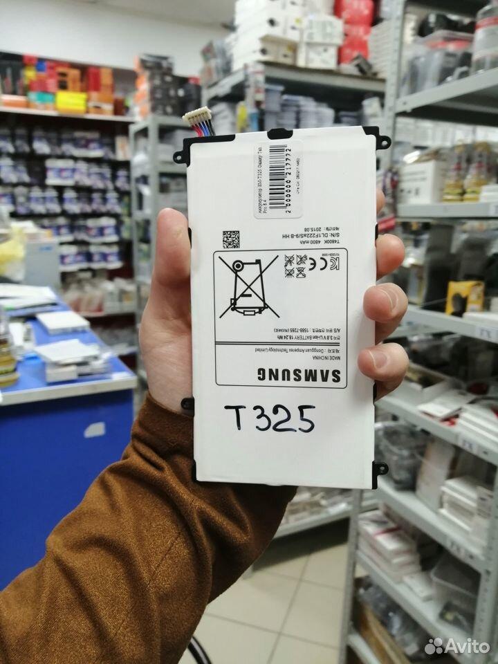 Акб Samsung SM-T325/T320/T321 Galaxy Tab Pro 8.4  89003081353 купить 9