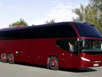 Автобус Кишинев Болгария бронирование билетов